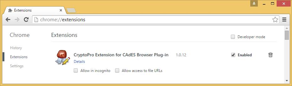 КриптоПро ЭЦП Browser plug-in (CADESCOM)